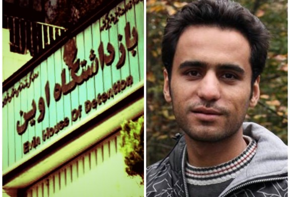 انتقال بهنام موسیوند به بند هشت زندان اوین