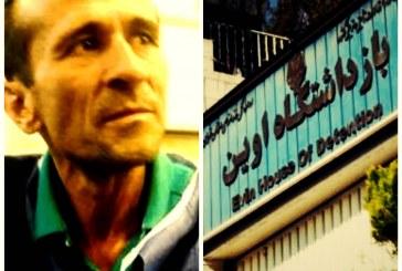 وکیل جعفر عظیم زاده: درخواست مرخصی موکلم را به قاضی ارایه کردم