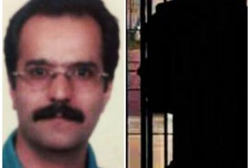 گزارشی از وضعیت فاطمه مثنی و حسن صادقی، زوج دربند