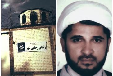 ادامه حبس حسین غلامی آذر در انفرادی زندان رجایی شهر