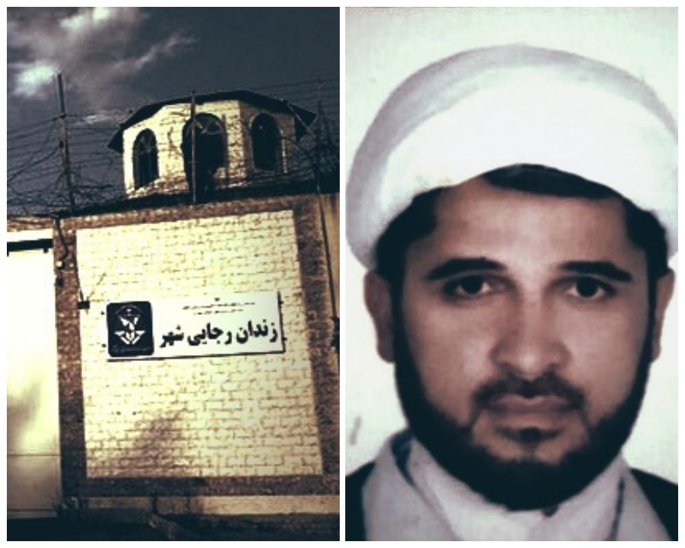 ضرب و شتم حسین غلامی آذر به دستور رئیس بند دارالقرآن زندان رجایی شهر