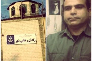 خالد حردانی اعلام اعتصاب غذا کرد