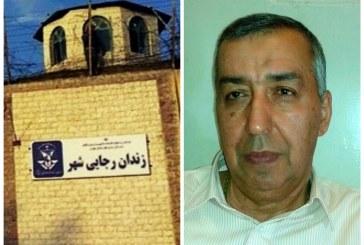 بازگشت اصغر قطان به زندان رجایی شهر