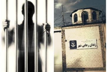 محمد نظری؛ بیش از دو دهه حبس بدون مرخصی و پروندهای پر ابهام