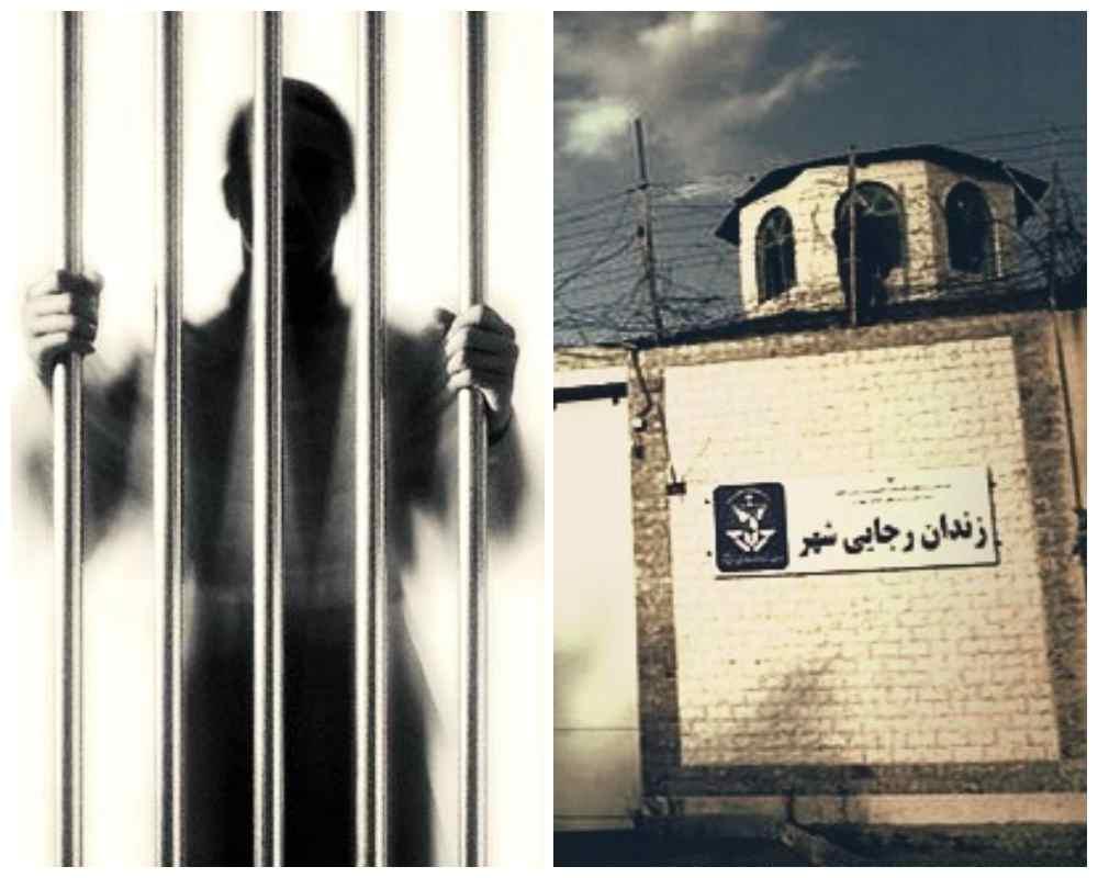 انتقال مجدد سه زندانی سنی مذهب به سلول انفرادی در زندان رجایی شهر
