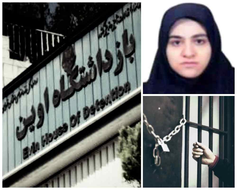گزارشی از وضعیت ریحانه حاج ابراهیم دباغ در زندان اوین