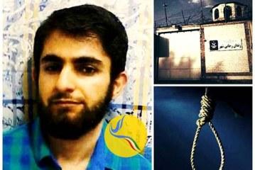 صبح فردا؛ اعدام شهرام احمدی، زندانی سنی مذهب/ جلوی اعدام فرزندم را بگیرید!