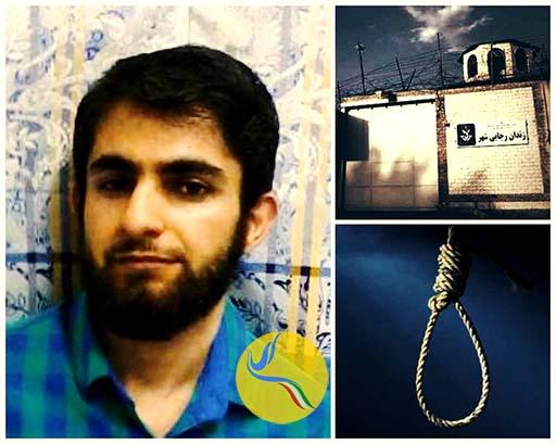 شهرام احمدی؛ ارجاع پرونده یک اعدامی به اجرای احکام