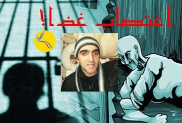 شهرام پورمنصوری در بیست و سومین روز از اعتصاب/ محرومیت از حق درمان