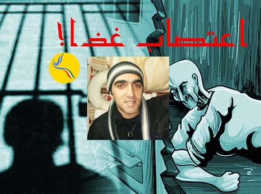 وخامت حال شهرام پورمنصوری در زندان رجایی شهر/ انتقال به بهداری