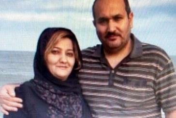 برگزاری دادگاه برای عباس لسانی و رقیه علیزاده