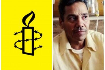 عفو بینالملل: «عبدالفتاح سلطانی را آزاد کنید»