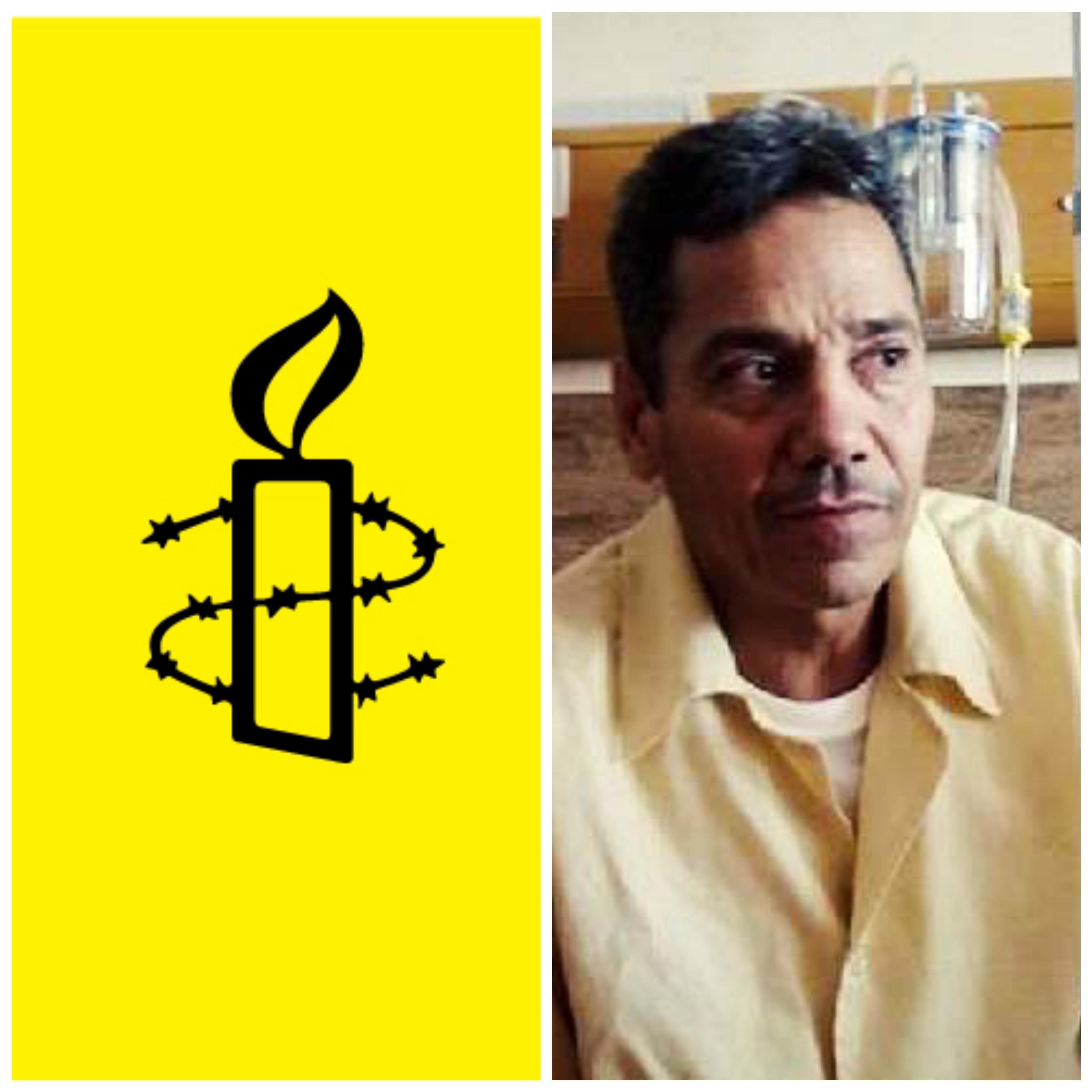 ابراز نگرانی عفو بین الملل در خصوص وضعیت عبدالفتاح سلطانی در زندان اوین