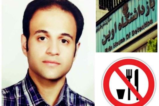 کارشکنی مسئولین در روند پرونده علیرضا گلی پور/ اعلام اعتصاب غذا و دارو