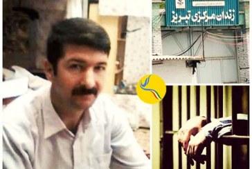 علی احمد سلیمان؛ زندانی امنیتی محروم از امکانات درمانی در زندان تبریز