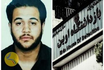 خطر حمله قلبی علیرضا گلیپور را تهدید میکند/ ممانعت مسئولان زندان از انتقال به بیمارستان