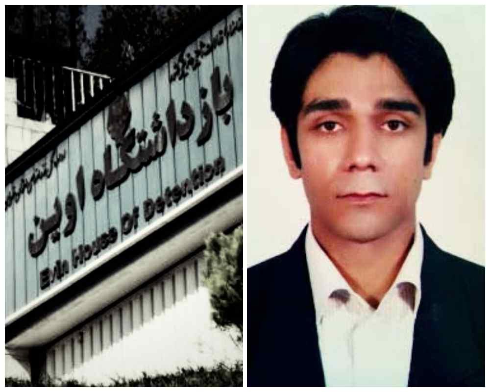 ممانعت از اعزام غلامرضا حسینی به مرخصی درمانی