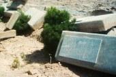 ممانعت از دفن یک شهروند بهایی در اهواز