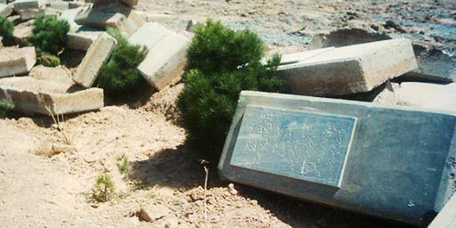 جلوگیری از دفن ۴۴ شهروندان بهایی در تبریز