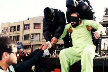 اجرای حکم قطع دست یک متهم در مشهد