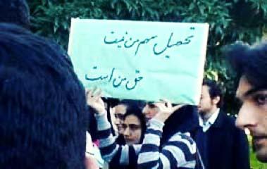 یک دانشجوی بهایی از دانشگاه اخراج شد