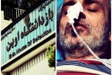 علیرغم وخامت حال، محمد صدیق کبودوند به زندان بازگردانده شد