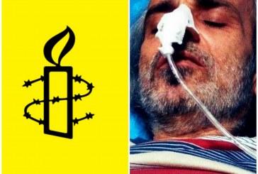 بیانیه عفو بین الملل درباره وضعیت نامساعد محمد صدیق کبودوند