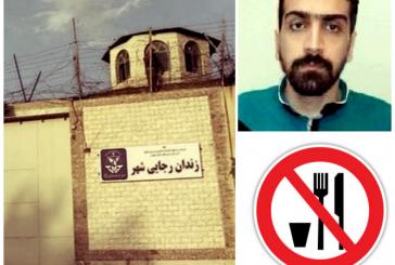 مسعود عرب چوبدار در اعتصاب دارو به سر می برد/ نهمین روز از اعتصاب غذا