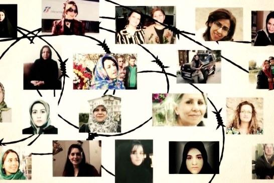 آخرین لیست زندانیان سیاسی بند نسوان اوین