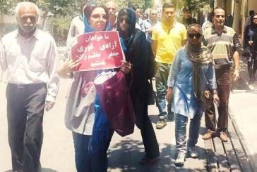 گزارش تصویری از تجمع فعالین مدنی و کارگری در حمایت از جعفر عظیم زاده
