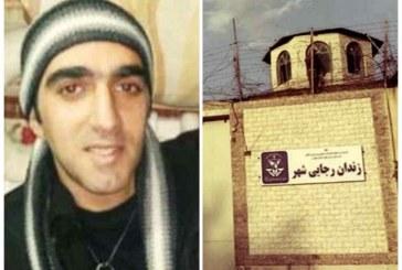 شهرام پورمنصوری؛ تهدید به انتقال به انفرادی در صورت عدم شکستن اعتصاب غذا