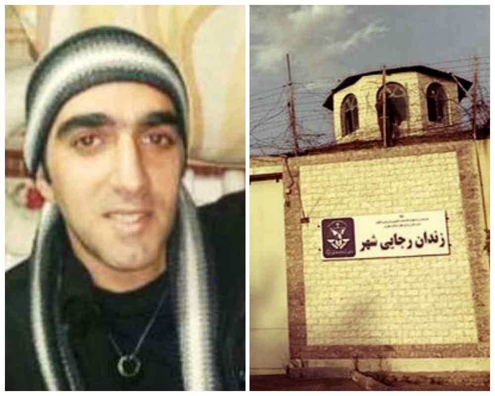 انتقال شهرام پورمنصوری از رجایی شهر به بند ۲۰۹ زندان اوین
