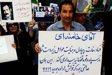 محمد کریمی در دادگاه محاکمه شد