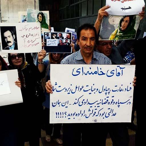 عدم برگزاری دادگاه محمد کریمی، فعال مدنی