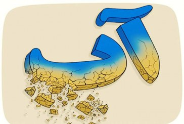 تابستان امسال ۳۵ میلیون نفر تحت تاثیر تنش آبی در ایران قراردارند