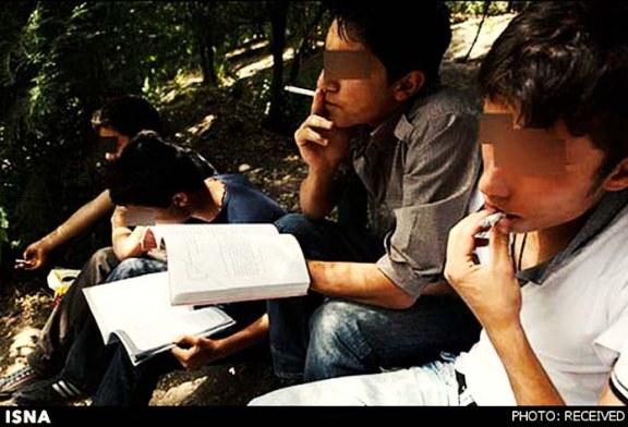 ۱۴ درصد دانشآموزان مواد روانگردان و دخانیات مصرف میکنند