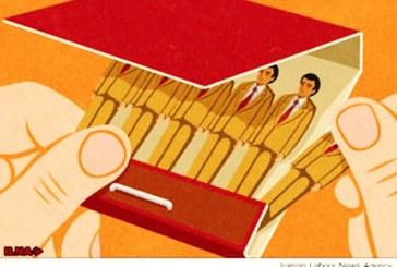 تعطیلی موقت «فیبر ایران» ۱۰۰ کارگر را بیکار کرد