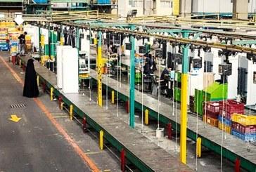 تجمع کارگران ارج/ کارخانه مدتهاست تعطیل شده است