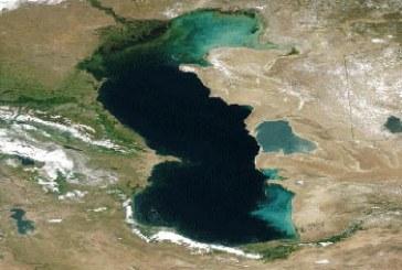کاهش ۲۴سانتی سطح آب خلیج گرگان/ آلودگی خزر ناشی از فاضلابها و پسابهای کشاورزی