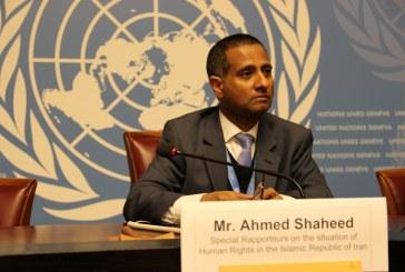 احمد شهید اعدام ۱۲ نفر در ایران در ارتباط با مواد مخدر را محکوم کرد