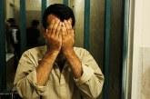 خاطرات بند قاچاقچیان دانه درشت زندان رجایی شهر