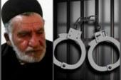بازداشت یک شهروند ۸۳ ساله بختیاری به در پی اعتراض به وضعیت محیط زیست