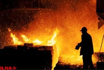 مرگ یک کارگر حین انجام کار در شرکت فولاد آلیاژی یزد