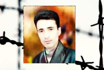 مخالفت مقامات قضایی با درخواست عفو ایرج محمدی