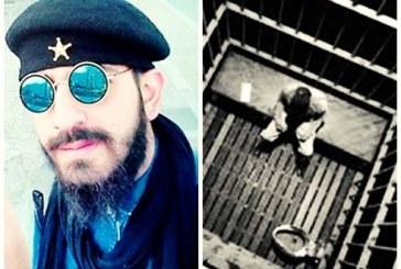 نگهداری محمود معصومی، فعال مدنی در انفرادی