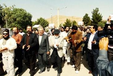 تجمع اعتراضی پیروان آئین یاری در سومین سالگرد خودسوزی نیکمراد طاهری/ تصویر