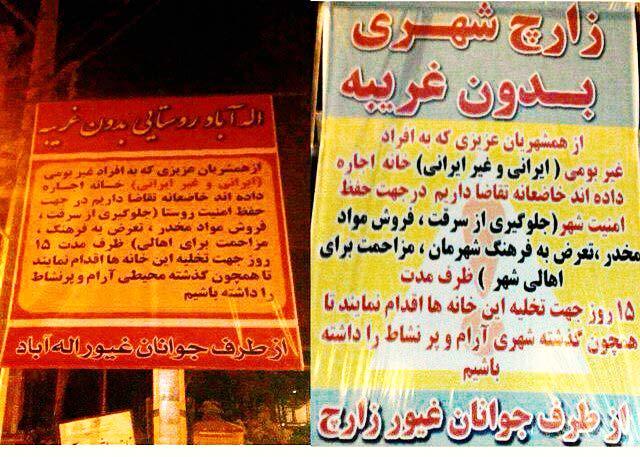 افغان یزد