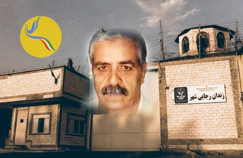 گزارشی از وضعیت ابوالقاسم فولادوند، زندانی سیاسی محبوس در زندان رجایی شهر
