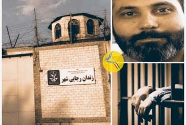 احمد کریمی؛ بلاتکلیفی و محرومیت از حق مرخصی پس از هشت سال حبس