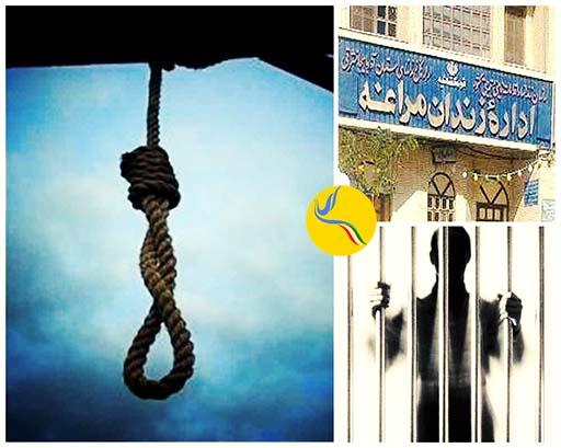 انتقال یک زندانی محکوم به اعدام به سلول انفرادی زندان مراغه جهت اجرای حکم
